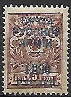 LEVANT  RUSSE    -    Armée  Wrangel   -    1920 / 21 .  N° 5 **. - Armée Wrangel