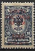 LEVANT  RUSSE    -    Armée  Wrangel   -    1920 / 21 .  N° 7 **. - Wrangel Leger