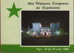 """Espéranto Carte Postale Du Congrès De VIGO Espagne 16 Juillet 1986"""" - Esperanto"""