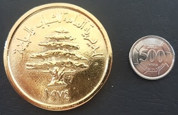 Lebanon 1974 Beautiful Gold Plated Medal Still Like New - 3th Sports Festival, Fortress Of Heroes, Rachaya - Other