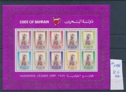 Bahrein   -Block  6   **/MNH    ( Ze1096   ) Siehe Scan - Bahrein (1965-...)