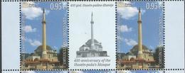 CG 2019-05 450A°HUSEIN PASHA MOSQUES, 2 X 1v + Label, MNH - Islam