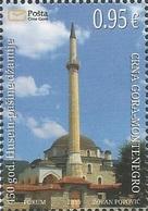 CG 2019-05 450A°HUSEIN PASHA MOSQUES, CRNA GORA MONTENEGRO, 1 X 1v, MNH - Montenegro