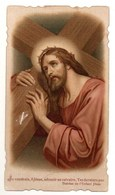 Image Pieuse : Cette Carte Porte Du Bois Du Plancher De La Cellule De Ste Thérèse De L'Enfant Jésus. - Religión & Esoterismo