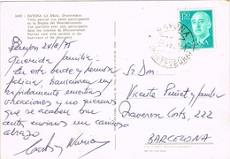 33187. Postal BAYONA (Pontevedra) 1975. Regata Descubrimiento, Vista Puerto Y Yates - 1931-Hoy: 2ª República - ... Juan Carlos I