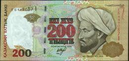KAZAKHSTAN - 200 Tenge 1999 {Kazakstan Ulttyk Banki} XF+ P.20 B - Kazakistan