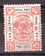 Chine - Local Post - Shanghaï Municipality - 2 Cents - Neuf * - Chine