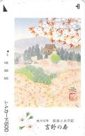 PEINTURE - TABLEAU - DESSIN - ART - PEINTRE - Carte Prépayée Japon - Schilderijen