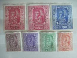 Nepal 1954 King Tribhuvana  MNH - Nepal