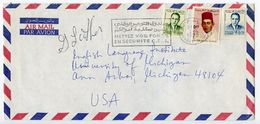 Morocco 1972 Airmail Cover Rabat To U.S., Bilingual Slogan Cancel - Morocco (1956-...)