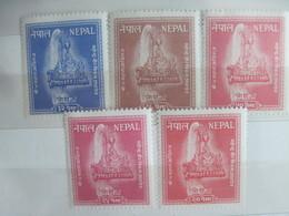 Nepal 1957 Royal Crown 16,20,24,32,50P  MNH - Nepal