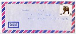 Egypt 1994 Airmail Cover To London UK, Scott C205 King Tut Mask - Egypt