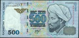 KAZAKHSTAN - 500 Tenge 1999 {Kazakstan Ulttyk Banki} XF P.21 B - Kazakistan