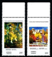 Armenia Nº 602/3 Nuevo - Armenia