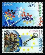 Armenia Nº 494/5 Nuevo - Armenia
