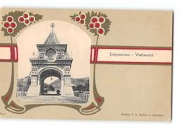 CPA Russie La Porte De Wladiwostok - Russie