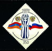 Armenia Nº 478 Nuevo - Armenia