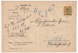 Deutsches Reich 1903 Dienstmarken Michel D 6 Brief, Siehe Details!! 2 Scans (Michel € 110,-) - Officials