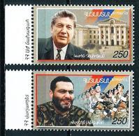 Armenia Nº 328/9 Nuevo - Armenia