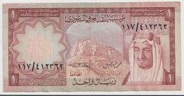 SAUDI ARABIA P. 16 1 R 1976 VF - Saoedi-Arabië