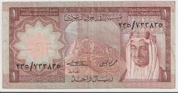 SAUDI ARABIA P. 16 1 R 1976 VF - Saudi-Arabien