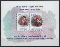 India (2018) Yv. Bf. 185  /  Joint Issue With Serbia - Tesla - Emissioni Congiunte