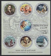 India (2018) - Block -  /  Gandhi Anniversary - Mahatma Gandhi