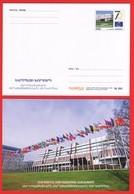 Armenien / Armenie / Armenia 2019, 70th Anniversary Of Council Of Europe - Postcard - European Ideas