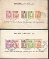 REPUBLICA DOMINICANA ERRADICACION DEL PALUDISMO HOJAS BLOQUE NUM. 25 MATASELLADAS - República Dominicana