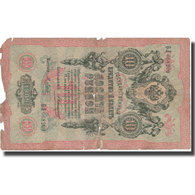 Billet, Russie, 10 Rubles, 1909, 1909, KM:11c, B - Russia