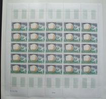 FRANCE  N° 1360 N** En Feuille Complète: Télécommunication Spatiale - Full Sheets