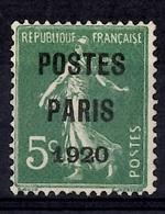 France Préoblitérés YT N° 24 Oblitéré. B/TB. A Saisir! - Vorausentwertungen