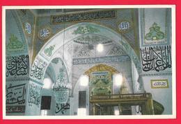 ESKI CAMI OLD MOSQUE EDIRNE - TURQUIE - Turchia