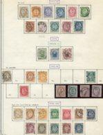 13397 NORVEGE Collection Vendue Par Page N°22/31, 32/4, 35, 36/7, 38/9, 42/44a, 46/57 °    1877-94   B/TB - Oblitérés