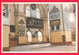 ULU CAMIIN ICINDEN ULUCAMI -   MOSQUE BURSA  - TURQUIE - Turchia