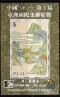 Fiji 1996 China '96 Stamp Exhibition MS, MNH, SG 950 (BP2) - Fiji (1970-...)