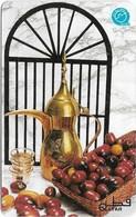 Qatar - Q-Tel - Autelca - Coffee Pot & Dates, 1996, 20QR, 65.000ex, Used - Qatar