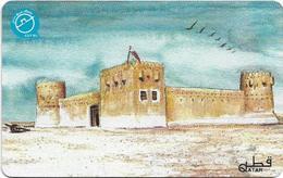 Qatar - Q-Tel - Autelca - Old Fort, 1998, 30QR, Used - Qatar