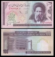 MARKAZI Bank 100 RIALS Propaganda Type 1 Sign.26 P 140e VF - Iran