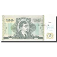 Billet, Russie, 10 Rubles, 1994, 1994, SPL - Russia