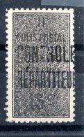 Algérie 1921-26 Colis Postaux N°8 Neuf Sans Charnière - Parcel Post