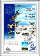 ISRAEL 2016 - Hatzerim Israel Air Force Base Jubilee - Fighter Jets - Souvenir Leaf - Militaria