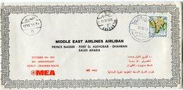 "LIBAN LETTRE ""OCTOBER 10 TH 1979 30 TH ANNIVERSARY BEIRUT - DHAHRAN ROUTE"" DEPART BEYROUTH 10-10-79 POUR L'ARABIE...... - Liban"