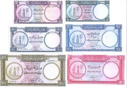 Qatar & Dubai 6 Note Set 1966 COPY - Qatar