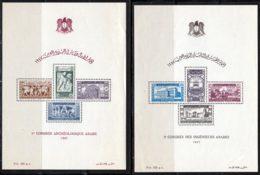 Syrie R�publique BF 1947 Yvert 1 / 2 ** TB - Syria (1919-1945)