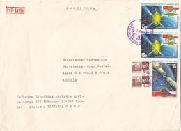 URSS - LETTLAND 1978 - 5 Fach Frankierung Auf Groß-LP-Brief Gel.v. Kaunas > Graz - Lettland