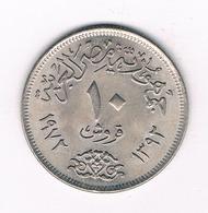 10 PIASTRES 1972  EGYPTE /'4902/ - Egypte