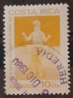 COSTA RICA 1980 CHRISTMAS. USADO - USED. - Costa Rica