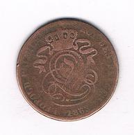 2 CENTIMES  1863   BELGIE /4908/ - 02. 2 Centimes