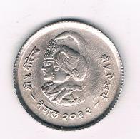 1 RUPEE 1975  FAO  NEPAL /4920/ - Népal
